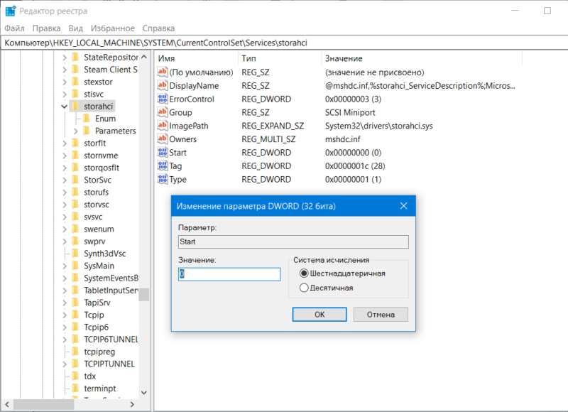 How to enable AHCI on Windows 10 (12)