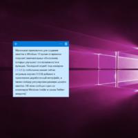 Microsoft готовит большое обновление для Заметок в Windows 10