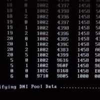 Verifying DMI Pool Data – что это?