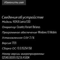 Не корректно работает gps Lumia 930