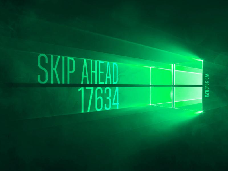 17634 Skip Ahead