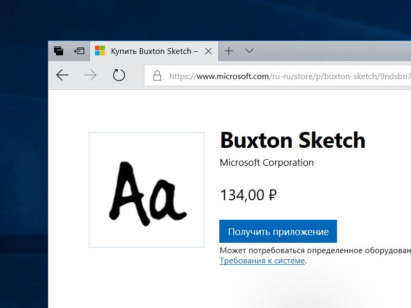 Buxton Sketch Store