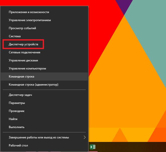 Driver Installation Windows 10 (1)