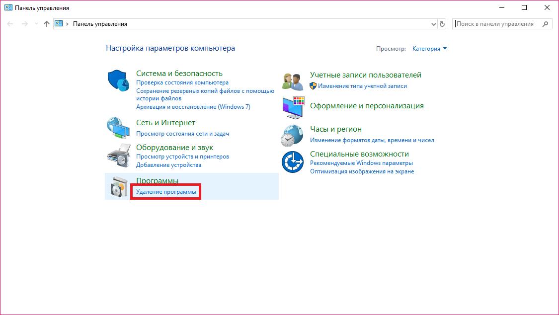 Driver Installation Windows 10 (5)