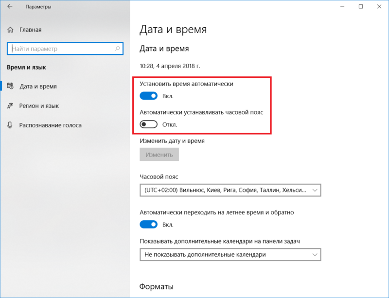 Windows 10 Apps do not work (7)