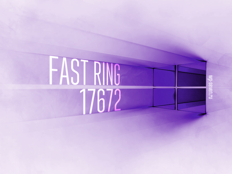 Fast Ring 17672