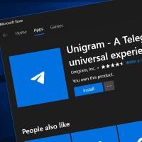 Unigram получил несколько улучшений и доработок в последнем обновлении