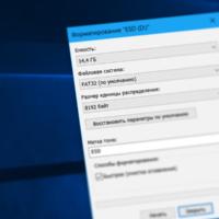 Как исправить файл слишком велик для конечной файловой системы