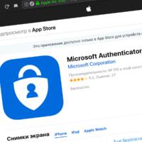 Microsoft Authenticator превратился в полноценный менеджер паролей