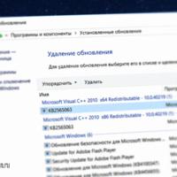 Как удалить обновление в Windows 10