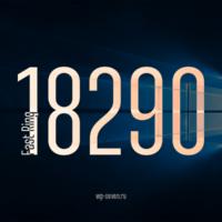 Microsoft выпустила ISO-файлы сборки 18920