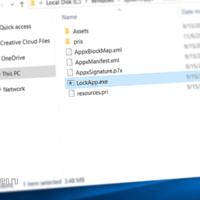 Что такое Lockapp.exe в Windows 10