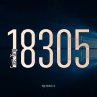 Вышла сборка 18305 в Fast Ring