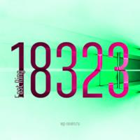 Вышла сборка 18323 в Fast Ring
