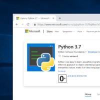 Python теперь можно скачать из Microsoft Store