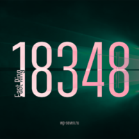 Вышла сборка 18348 в Fast Ring