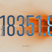 Вышла сборка 18351.8 в Slow Ring