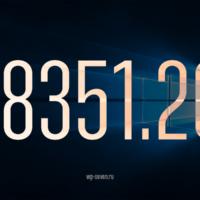Microsoft выпустила еще одно накопительное обновление для Slow Ring