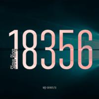 Вышла сборка 18356 в Slow Ring