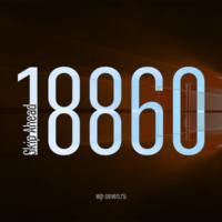 Вышла сборка 18860 в Skip Ahead