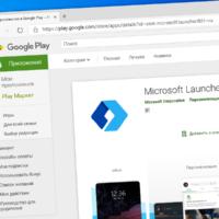 Бета-версия Microsoft Launcher получила переработанный раздел настроек