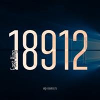 Microsoft спрятала несколько дополнительных изменений в последней сборке 18912