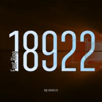 Вышла сборка 18922 в Fast Ring
