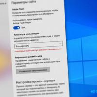 В новой версии Edge появятся настройки блокировки автоматического воспроизведения