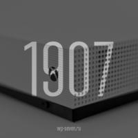 Вышло июльское обновление Xbox One