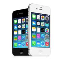 Apple обновила восьмилетние iOS-устройства