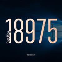 Вышла сборка 18975 в Fast Ring
