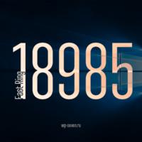 Вышла сборка 18985 в Fast Ring