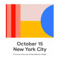 Google анонсировала презентацию 15 октября