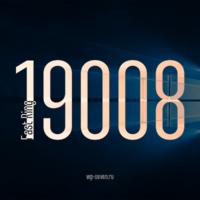 Вышла сборка 19008 в Fast Ring