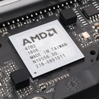 AMD подтвердила существование чипсета B550A
