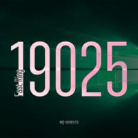 Вышла сборка 19025 в Fast Ring