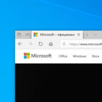 """В Chromium-версии Edge появилась синхронизация """"отложенных """" вкладок"""
