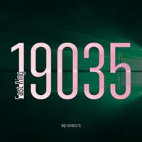 Microsoft выпустила ISO-файлы сборки 19035