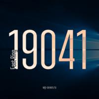 Вышла сборка 19041 в Fast Ring и Slow Ring