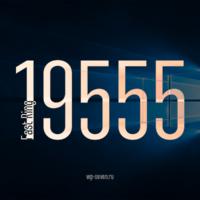 Вышла сборка 19555 в Fast Ring