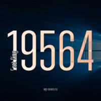 Вышла сборка 19564 в Fast Ring