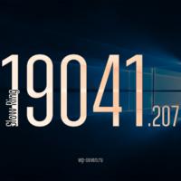 Вышла сборка 19041.207 в Slow Ring