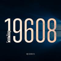 Вышла сборка 19608 в Fast Ring