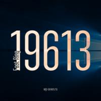 Вышла сборка 19613.1005 в Fast Ring
