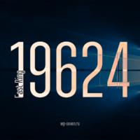 Вышла сборка 19624 в Fast Ring
