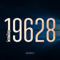 Вышла сборка 19628 в Fast Ring