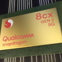 Qualcomm представила второе поколение процессоров 8cx