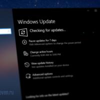 Microsoft не станет выпускать дополнительные обновления Windows 10 в декабре 2020