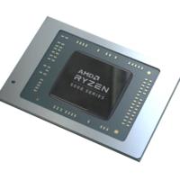 AMD анонсировала мобильные процессоры Ryzen 5000