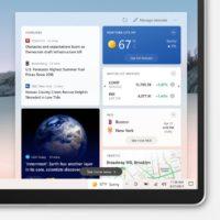 Microsoft исправила размытый текст на кнопке «Новости и интересы» на панели задач в Windows 10